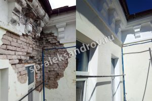 Ремонт фасада в Александрове